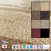 キッチンマット 廊下敷き/東リ/グレース/50×180cm 長方形 楕円/11色