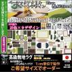 オーダーラグ ラグ/東リ 高級 絨毯/ベーシック アクリル15mm/25色9パターン柄/見積もり用ページ/日本製