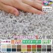 オーダーラグ オーダー ラグ シャギーラグ/東リ 高級 絨毯/カラフィルパレット28mm/21色/見積もり用ページ/日本製