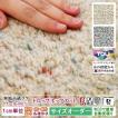 オーダーラグ オーダー ラグ シャギーラグ/東リ 高級 絨毯/ウール 100%ドロップネップカット/2色/見積もり用ページ/日本製