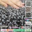 オーダーラグ オーダー ラグ シャギーラグ/東リ 高級 絨毯/テープシャギー25mm/3色/見積もり用ページ/日本製