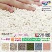 オーダーラグ オーダー ラグ シャギーラグ/東リ 高級 絨毯/シックナイロン25mm/6色/見積もり用ページ/日本製