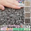 オーダーラグ オーダー ラグ シャギーラグ/東リ 高級 絨毯/ウール 100% ウェルシュフェルトループ/4色/見積もり用ページ/日本製