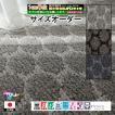 サイズオーダー カーペット/切欠き くり抜き 敷き詰め 変形 可能/日本製/床暖/T-UD/3色/東リ ブランド/自動見積もり 説明