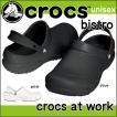 クロックス  crocs ビストロ サンダル メンズ レディース 飲食店 厨房用 Bistro 10075 国内正規品