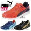 プーマ  PUMA  スピードモンスター V3  190266 ランニング 靴