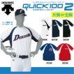 DESCENTE デサント ベースボールシャツ マーキングセット Quick 100 II ベースボールシャツ DB-103B
