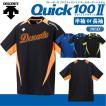 デサント バレーボール ゲームウェア Quick 100 II プラクティスシャツ DSS-5420 クイック100