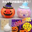 お絵かき かぼちゃ ハロウィンパンプキン  30個以上販売  陶器 手作り ハロウィン パンプキン 置物