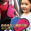 子供用 安全 調節 パッド/車 安全 グッズ/ファッション小物/ジュニア車 安全パッド/保護/グッズメール便のみ送料無料