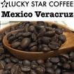 自家焙煎 コーヒー豆or粉 『LUCKY STAR COFFEE メキシコ・クルスグランデ 200g』 熱風式焙煎 焙煎したて 珈琲豆 ドリップ お試し 袋 挽く 深煎り ギフト