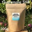 自家焙煎 コーヒー豆or粉 『LUCKY STAR COFFEE グアテマラ SHB 200g』 熱風式焙煎 焙煎したて 珈琲豆 ドリップ お試し 袋 挽く 深煎り ギフト