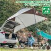 カーサイドタープ 車 タープ サイド キャンプ 耐水圧3...