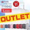 スーツケース 大型 軽量 キャリーケース おしゃれ キャリーバック 旅行かばん OUTLETTY8042