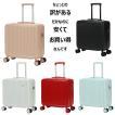 スーツケース 機内持ち込み 小型 軽量キャリーケース かわいい おしゃれ sサイズ MS017-TM-H-SS