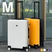 スーツケース 超軽量 中型 軽量 キャリーケース かわいい キャリーバッグ おしゃれ mサイズ MS017-TM-H-M