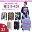 スーツケース 機内持ち込み キャリーバッグ 小型 おしゃれ MS017-NDG-SS