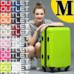 スーツケース M 中型 軽量 ハード ...