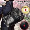 カントリーフィールド スクールバッグ 赤刺しゅう Country Field 日本製 合皮 通学かばん スクバ シングルルーム キー付き A4 6945