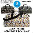 ディズニー ボストンバッグ Disney トラベルボストン トラベルバッグ 旅行バッグ 総柄 キャラクター プリント ショルダーベルト付 4290