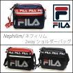 フィラ ショルダー ウエスト バッグ 2way FILA Nephilim ネフィリム 横型 ショルダー ウエストポーチ メッシュポケット ロゴプリント 7619
