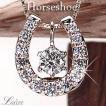 ネックレス 馬蹄ペンダント ダイヤ k18ピンクゴールド 天然ダイヤモンド ホースシュー  ネックレス