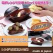 焼き芋 レンジで石焼きいも鍋 電子レンジ 簡単