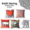 キースヘリング クッション カバー 45×45cm 全5種 Keith Haring ポップアート インテリア 雑貨 ソファ ベッド