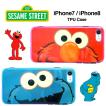 エルモ & クッキーモンスター iPhone7 iPhone8 TPUケース 液晶保護フィルム付き セサミストリート