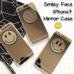 SALE スマイル マーク iPhone8 iPhone7 鏡面 ケース 液晶フィルム付き アイフォンケース