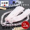 女性 用 数珠(念珠) 切子 ガラス