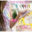 スマホストラップ ネックストラップ リングストラップ 落下防止 携帯 首掛け iPhone Xperia Galaxy モバイル