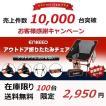 【送料無料】enkeeo アウトドアチェア  折りたたみチェア  軽量 椅子 コンパクト 耐荷重150kg キャンプ用品 釣り 収納袋付き
