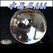 天然水晶玉 2.4寸 約72〜75ミリ 鑑定書 台付