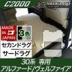 トヨタ ヴェルファイア 30系/アルファード 30系 セカンドラグマット+サードラグマット H27年2月〜 TOYOTA