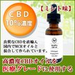 メディプロCBDオイル【ミント味】高濃度 内容量30ml CBD含有量3000mg 濃度10%【送料無料】