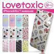 スマホケース iPhone7 iPhone6s iPhone6 Lovetoxic ラブトキシック 背面ケース ブランド