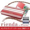 iPhone7 rienda リエンダ ボーダー ストラップチェーン 手帳型ケース ブランド