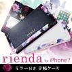 iPhone7 【rienda/リエンダ】 「スクエア/ローズブライト-2color」 手帳ケース 花柄 ブランド