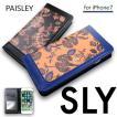 iPhone7 SLY スライ ペイズリー 手帳ケース