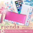 iPhone6 iPhone6s 【rienda/リエンダ】 「サマーフラワー(2016SS内プリント)-2color」 手帳ケース 花柄 ブランド