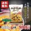 WAKODO ふかひれスープ 4袋 送料無料 お試し バラ売り スープ  乾燥スープ