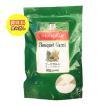 McCormick  ブーケガルニ 3袋(40パック入り×3袋) ポイント消化 送料無料 お試し バラ売り 料理 スパイス