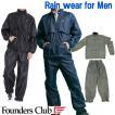Founders Club/ファウンダースレインスーツ/ファウンダースレインウェア/レインスーツ/レインウェア/ カッパ上下/FC-6520