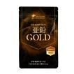 亜鉛 サプリメント 国産 亜鉛GOLD 180粒(3ヶ月分) zinc
