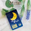 グリシン  サプリメント 休息siNight 30日分 睡眠 休息サポート