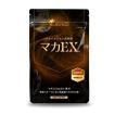 マカ 100%粒 マカEX 90日分(180粒) マカ250000mg以上 ペルーボンボン高原産 maca