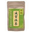抹茶 西尾の抹茶に難消化性デキストリン配合 減習抹茶 100g