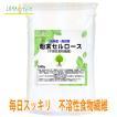セルロース1500g 粉末 不溶性食物繊維