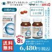 オプティエイドDE 3箱セット(約3ヶ月分) 涙液に着目したサプリメント 栄養機能食品